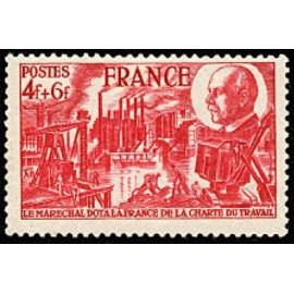 France num Yvert 608 ** MNH Usine Année 1944
