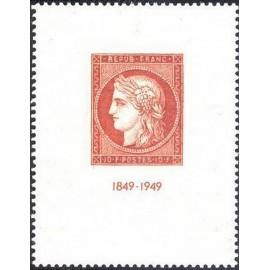 France num Yvert 841 ** MNH Paris Citex type 1849 Année 1949