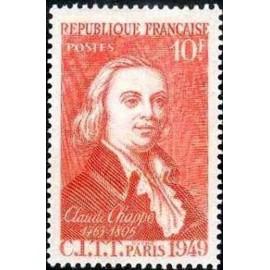 France num Yvert 844 ** MNH Claude Chappe Année 1949