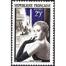 France num Yvert 1020 ** MNH Gant Fontaine  Année 1955