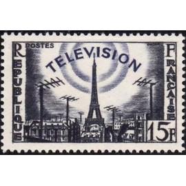 France num Yvert 1022 ** MNH Tele Eiffel Année 1955