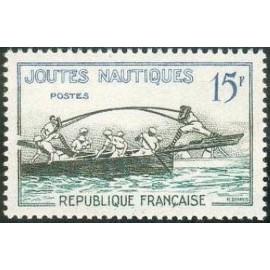 France num Yvert 1162 ** MNH Joutes Année 1958