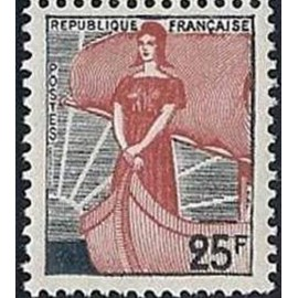 France num Yvert 1216 ** MNH Marianne Nef Année 1959