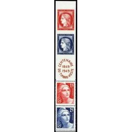 France num Yvert 830-833 soit 833A ** MNH Centenaire Ceres Gandon  Année 1949