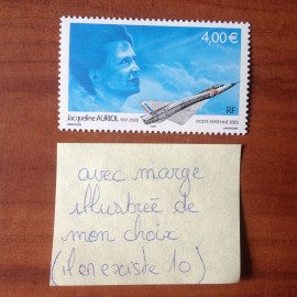 France PA Avion Num Yvert 66b** MNH Jeacqueline Auriol Mirage