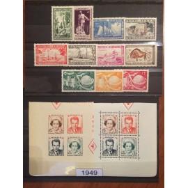 MONACO ANNEE COMPLETE 1949 MNH **