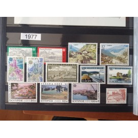 EUROPA ANNEE COMPLETE 1977 ** MNH