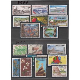 NOUVELLE CALEDONIE ** 1977 ANNEE COMPLETE MNH
