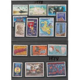 NOUVELLE CALEDONIE ** 1978 ANNEE COMPLETE MNH