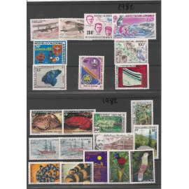 NOUVELLE CALEDONIE ** 1982 ANNEE COMPLETE MNH