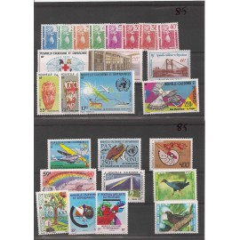 NOUVELLE CALEDONIE ** 1985 ANNEE COMPLETE MNH