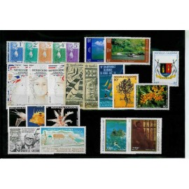 NOUVELLE CALEDONIE ** 1989 ANNEE COMPLETE MNH