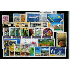 NOUVELLE CALEDONIE ** 1994 ANNEE COMPLETE MNH