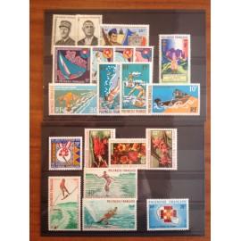 Polynesie annee complete 1971 ** MNH