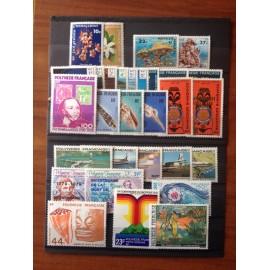 Polynesie annee complete 1979 ** MNH