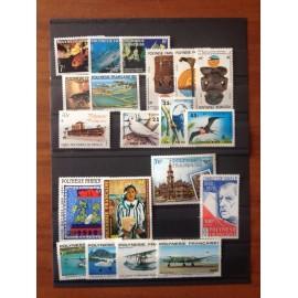 Polynesie annee complete 1980 ** MNH