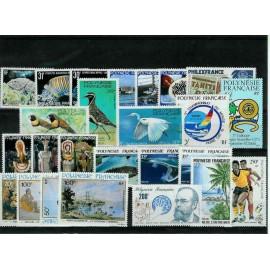 Polynesie annee complete 1982 ** MNH