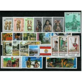 Polynesie annee complete 1985 ** MNH