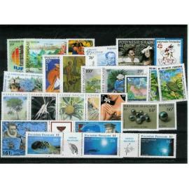 Polynesie annee complete 1995 ** MNH sauf 480a/d