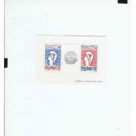 France Bloc num Yvert 8 ** MNH 1982 Philexfrance