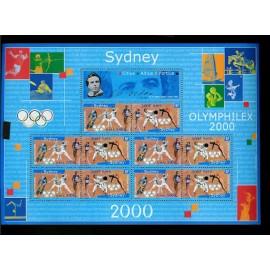 France Bloc num Yvert 31A ** MNH 2000 JO Sidney