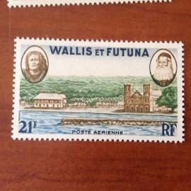 Wallis et Futuna  PA 16 ** MNH sans charniere année 1955