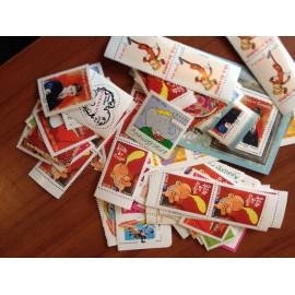 Sous Faciale100 timbres à Validité permanente TVP  Eurosoit95