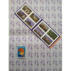 Sous Faciale100 timbres à Validité permanente TVP MONDE Eurosoit1,30