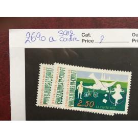 France 2690a ** Sans cadre inferieur du velo   en 1991