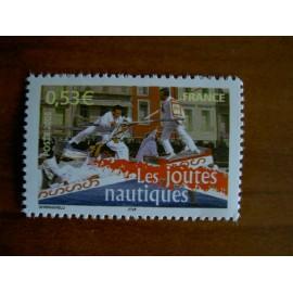 France 3767 ** Joutes Nautiques  en 2005