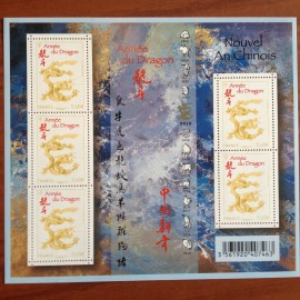 France F4631 ** Horoscope Chine Dragon  en 2012