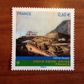 France 4650 ** Château Douglas  en 2012