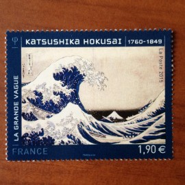 France 4923 ** Tableau Katsushika Hokusai Grande vague  en 2015