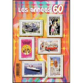France F4960 ** Années 60  en 2015