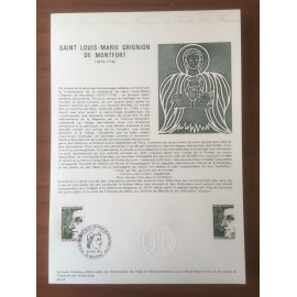 Document Officiel 1784   1974 num 02-74