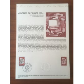 Document Officiel 1786 Journée du timbre  1974 num 03-74
