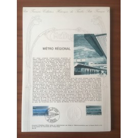 Document Officiel 1804 Metro  1974 num 20-75