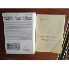 Document Officiel Année complete 1987