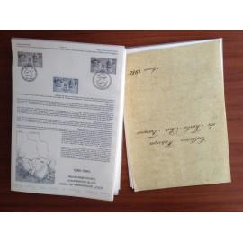 Document Officiel Année complete 1988