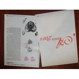 Document Officiel Année complete 2004