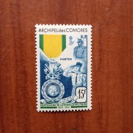 Comores 12 ** MNH Medaille militaire en 1952