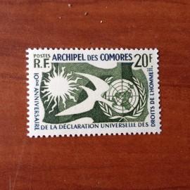 Comores 15 ** MNH Droit de l'homme en 1958
