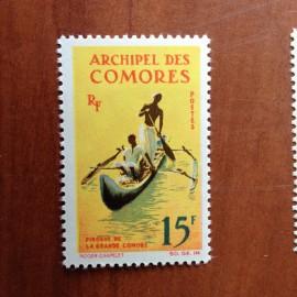 Comores 33 ** MNH Bateau Pirogue en 1964