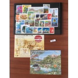 NOUVELLE CALEDONIE ** 2012 ANNEE COMPLETE MNH avec 1153A-1154A et 1169-1170