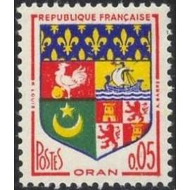 France Yvert Num 1230A ** Armoiries ORAN   1960