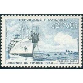 France Yvert Num 1245 ** Navire Ampere  1960