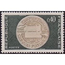 France Yvert Num 1542 **   1968