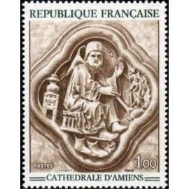 France Yvert Num 1586 ** Tableau Amiens  1969