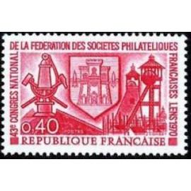 France Yvert Num 1642 ** Lens  1970
