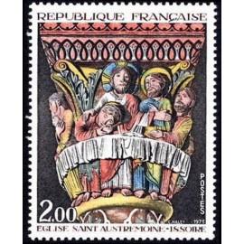 France Yvert Num 1741 ** Tableau Chapiteau  1973